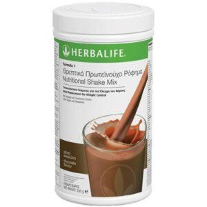 Θρεπτικό Πρωτεϊνούχο Ρόφημα Formula 1 γεύση Σοκολάτα 550g Herbalife