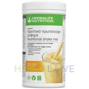 Θρεπτικό Πρωτεϊνούχο Ρόφημα Formula 1 γεύση Κρέμα Μπανάνα 550g Herbalife