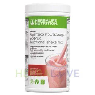 Θρεπτικό Πρωτεϊνούχο Ρόφημα Formula 1 γεύση Αγριοφράουλα 550g Herbalife