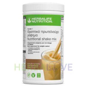 Θρεπτικό Πρωτεϊνούχο Ρόφημα Formula 1 γεύση Πικάντικο Μήλο 550g Herbalife