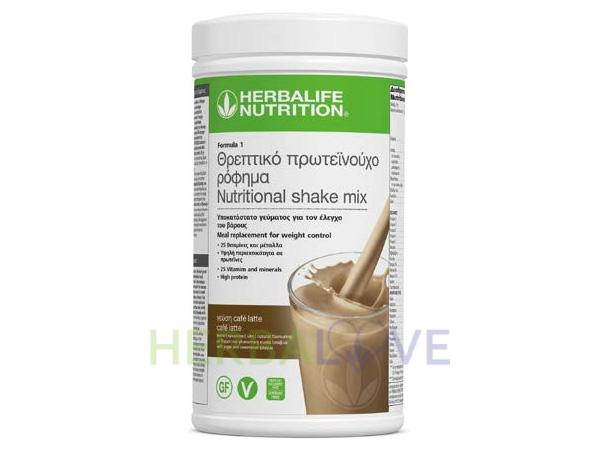 Θρεπτικό Πρωτεϊνούχο Ρόφημα Formula 1 γεύση Café Latte 550g Herbalife
