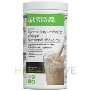 Θρεπτικό Πρωτεϊνούχο Ρόφημα Formula 1 γεύση Cookies & Cream 550g Herbalife