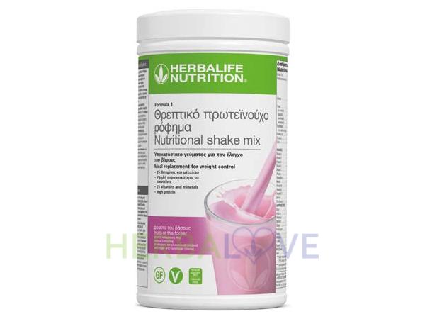 Θρεπτικό Πρωτεϊνούχο Ρόφημα Formula 1 γεύση Φρούτα του Δάσους 550g Herbalife