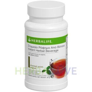 Στιγμιαίο Ρόφημα Βοτάνων 50g (Κλασική Γεύση) Herbalife
