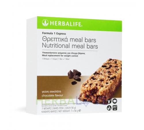 Θρεπτικά Meal Bars Σοκολάτα Formula 1 Express (7 μπάρες) Herbalife