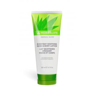 Λοσιόν Χεριών & Σώματος Herbal Aloe 200ml Herbalife