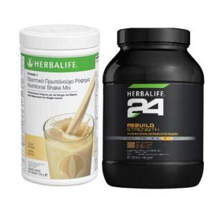 Πλήρες Πρόγραμμα αύξησης μυικής μάζας με γυμναστική Muscle Boost Herbalife